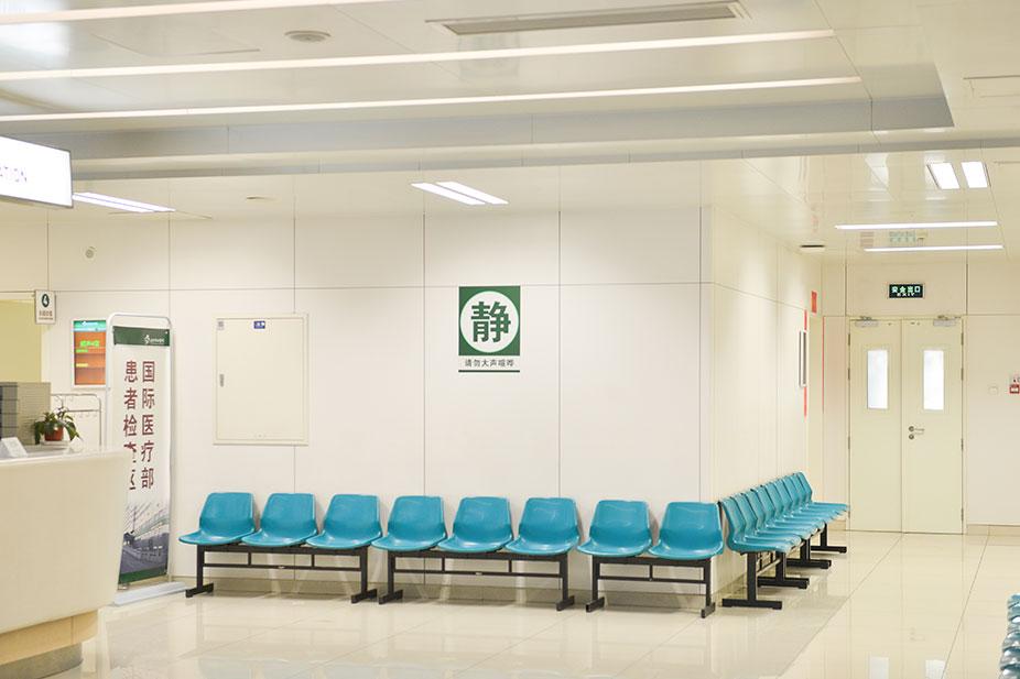 协和医院7